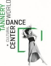 Tannery World Dance
